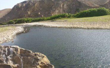 rio mala